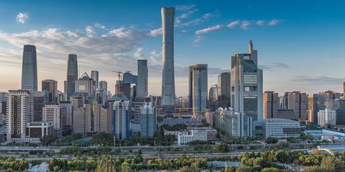 Kết quả hình ảnh cho CITIC Tower
